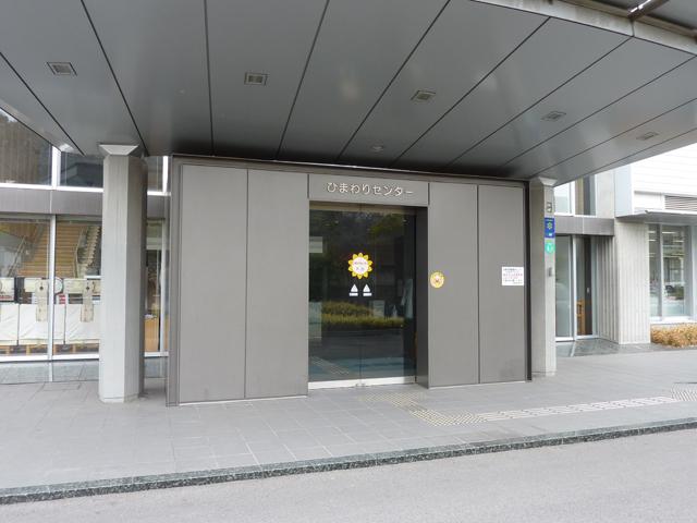 丸亀市ファミリー・サポート・センター(高松市男女共同参画センター)入口