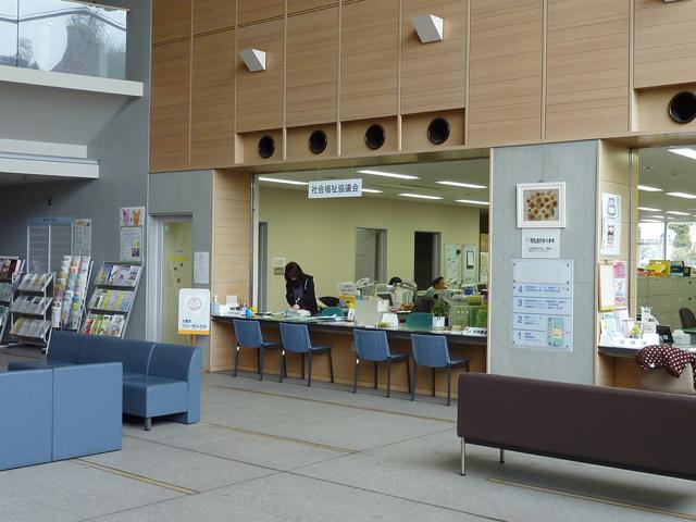 丸亀市ファミリー・サポート・センター 事務所