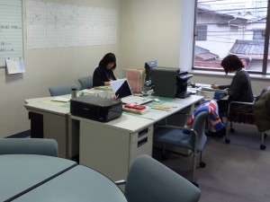 たかまつファミリー・サポート・センター 事務所