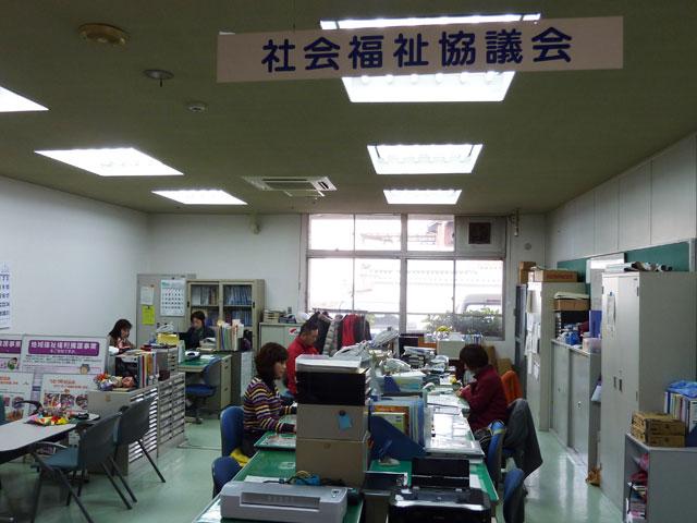 ファミリー・サポート・センターうたづ 事務所
